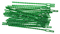 Связка цепная GR5093, GREENMILL