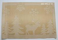 Салфетки-подложки для защиты стола (сетка) 30х45 см новогодняя