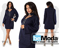 Очень модное и изысканное женское платье с интересным воротничком свободного фасона синие