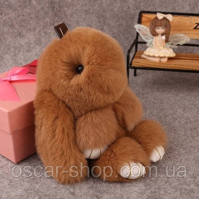 Хутряний брелок (бежевий) на сумку у вигляді зайчика (Натуральне хутро)