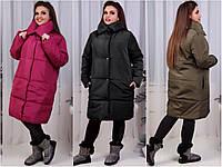 Куртка женская Пальто-одеяло на синтепоне Большой размер.