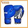 Перчатки боксерские кожвинил Sportko 8 унций (три цвета)