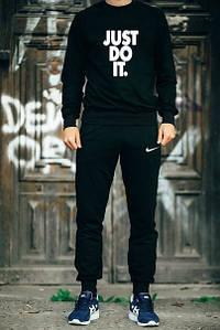 Найк Спортивный Костюм Nike Just Do It черный