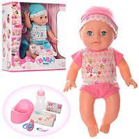 Кукла пупс Baby born YL17120-S интерактивная кукла