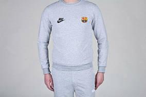 Спортивный костюм Nike-Barcelona, Барселона, Найк, серый, К781