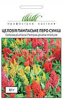 Насіння целозії Пампаське перо суміш, 0,1 г
