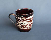 Чашка чайна Элегия роспись