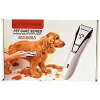 ТОП ВЫБОР! Триммер для собак Sportsman SM-600A аккумуляторный , 4001353, триммер для собак, Машинки для стрижки собак, Триммеры, Аксессуары, триммер