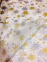 Бумага тишью для упаковки подарков Новогодняя со звездами