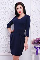 Молодежное темно-синее платье ЮЛИЯ Lenida 42-50 размеры