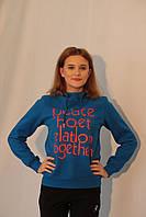 Женская спортивная толстовка Profmax (11318) ярко-голубая код 771А