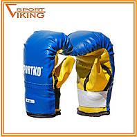 Перчатки боксерские кожвинил Sportko 4 унции, фото 1
