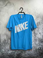 Брендовая футболка Nike, голубая футболка найк, с большим принтом, все размеры, КП1684