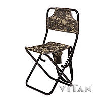 "Складной стул Vitan ""Богатырь"", фото 1"