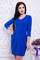 Молодежное платье ЮЛИЯ электрик Lenida 42-50 размеры