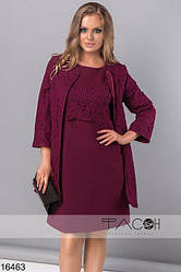 Стильный комплект: платье и жакет
