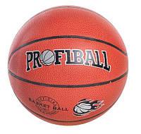 Баскетбольный мяч Profiball EV-3158