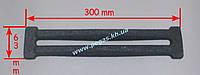 Колосник чугунное литье (63х300 мм)