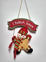 Подвеска новогодняя Снеговик, декор