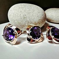 Серебряный комплект с фиолетовым камнем