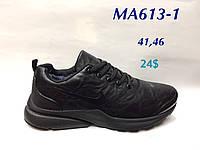 Мужские кроссовки Nike Зима оптом (41-45)