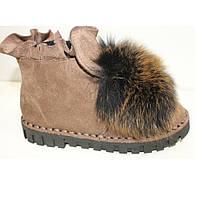 Ботинки зимние брендовые натуральный мех коричневые с ушками