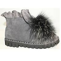 Ботинки зимние брендовые натуральный мех серые с ушками