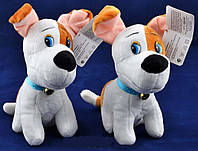 Мягкая игрушка собака Макс AQJ602