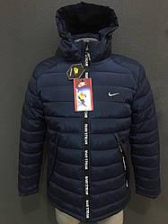 Куртка мужская по супер цене Nike