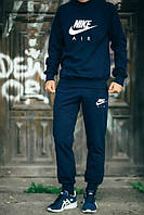 Спортивный костюм Nike синий, турецкий, хлопковый, к2664