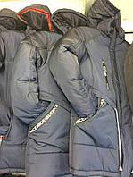 Мужские зимние куртки до -30градусов 48-52р серый темно синий