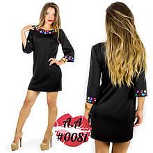 Платье женское длина 90см 42-46р