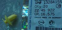 Зажим (пистон , защёлка , крепление) обивки передней двери жёлтая (жёлтый) GM 2245922 13284155 OPEL Astra-H 3