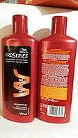 Шампунь для волос Wella ProSeries (500ml.)