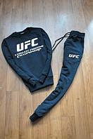 Спортивный костюм UFC синий, к2843