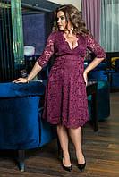 Женское приталенное гипюровое платье