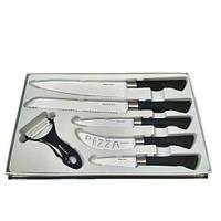 Набір кухонних ножів Beauty Line BL-K5BW 6 в 1, фото 1
