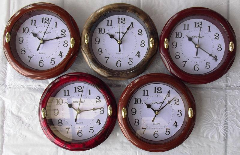 Часы настенные для дома и офиса GD-8507