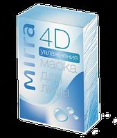 Маска для лица 4D увлажнение