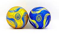 Мяч футбольный №2 Сувенирный Сшит машинным способом  (№2, PVC матовый, синий, желтый)