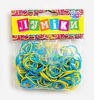 Набор резинок для плетения жёлто-голубые, 300 шт, 12 застёжек