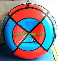 Тюбинг (санки надувные) диаметр 120 см.