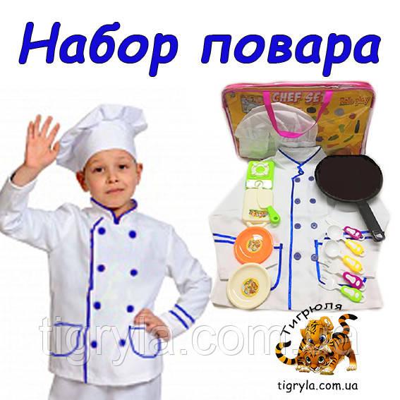 """Детский игровой набор """"Повар"""" - поварской китель, колпак, плита, посуда, костюм повара, игровая кухня детская"""