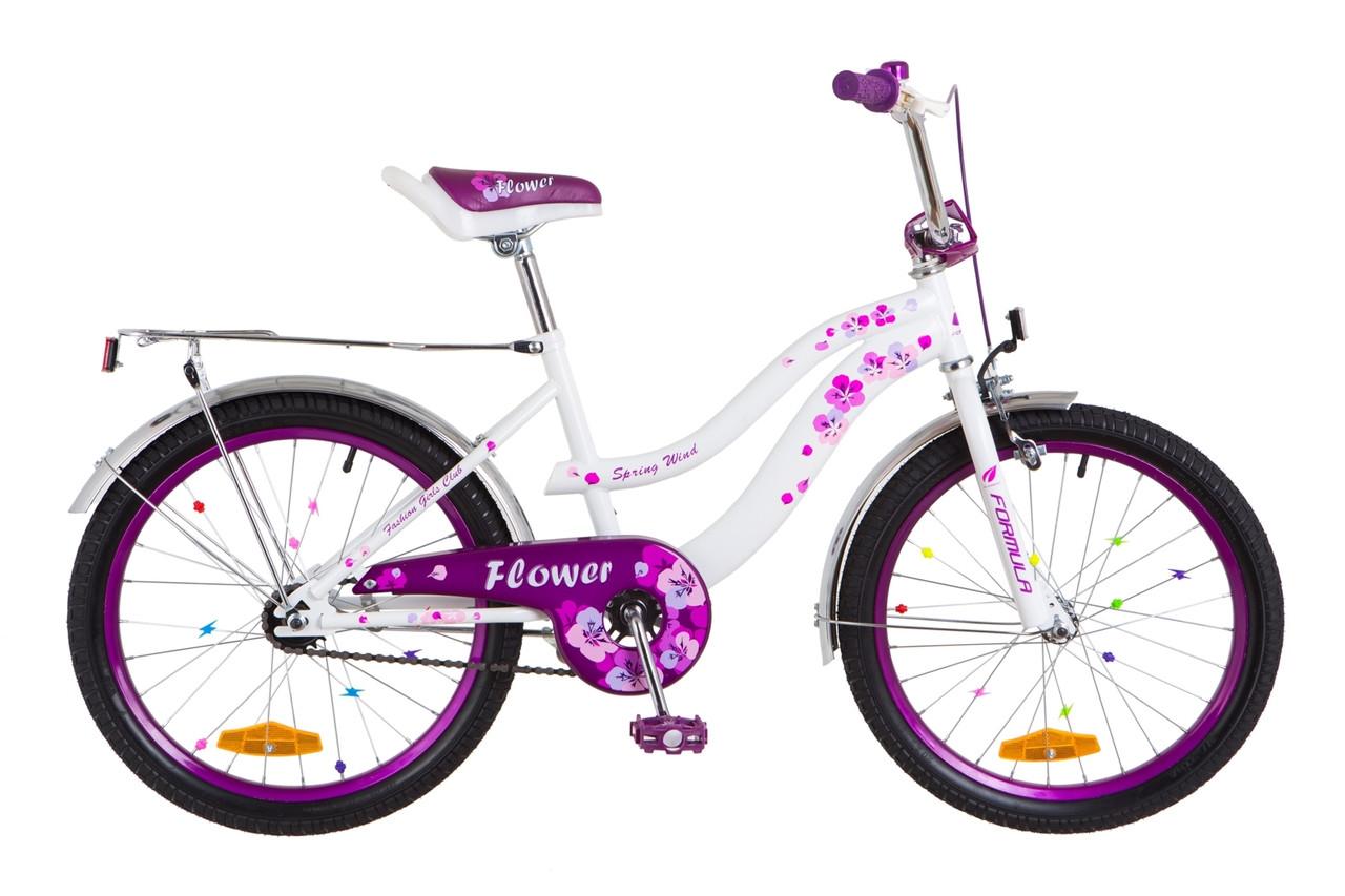 Акция Велосипед  для девочки двухколесный Flower 20 дюймов  на 5,6,7,8 лет