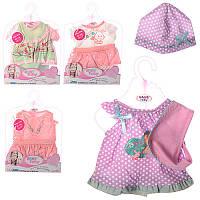 Одежда для пупса Baby Born Бейби Борн 77000-105: 4 вида в ассортименте