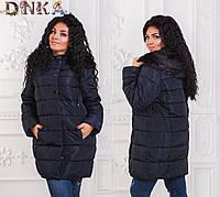 Зимняя теплая синяя куртка 46-56 размеры