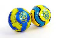 Мяч футбольный №2 Сувенирный Сшит машинным способом  (№2, PVC матовый, синий-желтый)