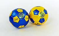 Мяч футбольный №2 Сувенирный Сшит машинным способом (№2, PU ламин.,синий, желтый)