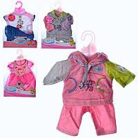Одежда для пупса Baby Born Бейби Борн BJ-414: 4 вида в ассортименте