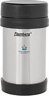 Термос для еды Jug 500 мл XTTH7-50 Flamberg